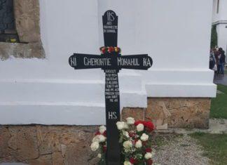Înmormântarea Cuviosului Gherontie 21.10.2018